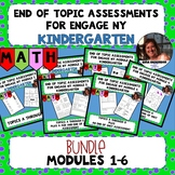 BUNDLE EngageNY End of Topic Assessments Kindergarten