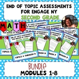 BUNDLE EngageNY End of Topic Assessments Second Grade