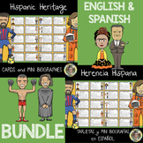 BUNDLE! English and Spanish Hispanic Heritage Cards and Mi
