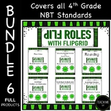 BUNDLE- FLIPGRID Math- All 4th Grade NBT Standards