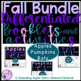 BUNDLE- Fall Mini Foldable Booklets - Apples, Pumpkins and Bats