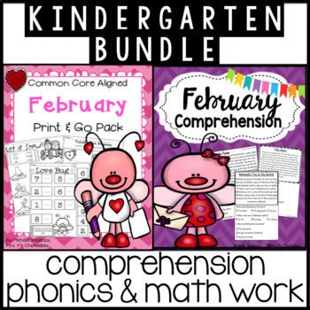 BUNDLE: February Comprehension and February Print & Go