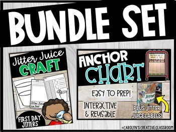 BUNDLE First Day Jitters   Jitter Juice Activities (Craft, Writing, and  Graph)