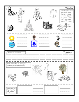 BUNDLE First Grade Homework Sept. - May Supports SRA Imagine It! & EnVision Math
