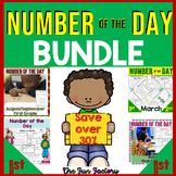 Number of the Day First Grade Activities for the Year NO PREP