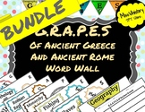 BUNDLE G.R.A.P.E.S of Greece and Rome Word Wall Terms