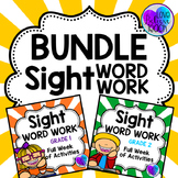 Grade 1 AND Grade 2 Sight Word Work BUNDLE