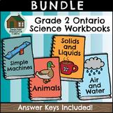 BUNDLE: Grade 2 Science Workbooks (Ontario Curriculum)