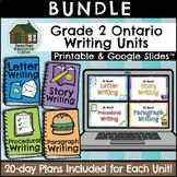 BUNDLE: Grade 2 Writing Workbooks (Ontario Language Curriculum)