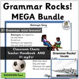 Grammar Rocks! MEGA BUNDLE: 31 mp3's, Charts & Handbook (SASSOON)| Grammar Fun