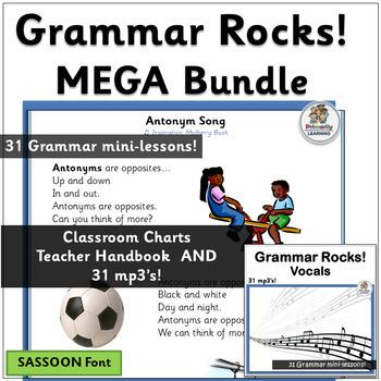Grammar Rocks! MEGA BUNDLE with 31 mp3's, Charts & Teacher