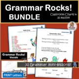 Grammar Rocks! BUNDLE: 31 mp3's, and classroom charts! | Grammar is Fun!