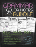 BUNDLE 3! Grammar doodle notes: Unit 3 - Best practices