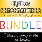 BUNDLE Grupos Consonánticos {fluidez y comprensión K-1} Sp