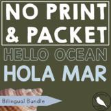BUNDLE Hello Ocean | Hola Mar *PRINT & GO* Bilingual Speech