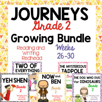 BUNDLE Journeys Second Grade Weeks 26-30