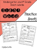 BUNDLE! KG and 1st Grade Dolch Sight Word Sheets
