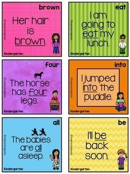BUNDLE Kindergarten Dolch Activity Sheets, PowerPoint and Flash Cards 52 words