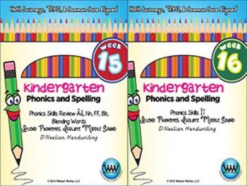BUNDLE: Kindergarten Phonics and Spelling DNealian (Weeks 13-18) {TEKS-aligned}