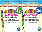 BUNDLE: Kindergarten Phonics and Spelling D'Nealian (Weeks 19-24)