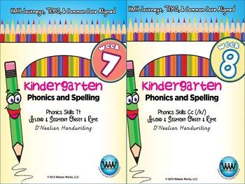 BUNDLE: Kindergarten Phonics and Spelling D'Nealian (Weeks 7-12) {TEKS-aligned}