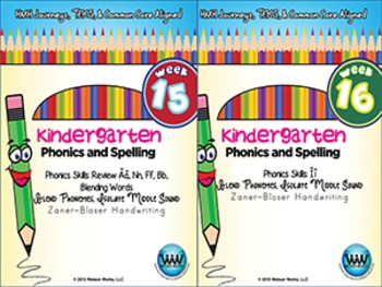 BUNDLE: Kindergarten Phonics and Spelling Zaner-Bloser (Weeks 13-18)