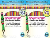 BUNDLE: Kindergarten Phonics and Spelling Zaner-Bloser (Weeks 13-18)
