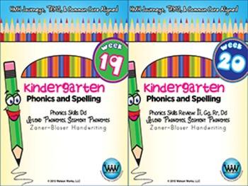 BUNDLE: Kindergarten Phonics and Spelling Zaner-Bloser (Weeks 19-24)