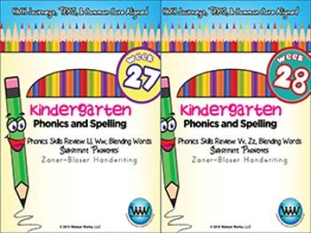 BUNDLE: Kindergarten Phonics and Spelling Zaner-Bloser (Weeks 25-32)