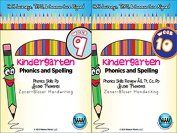 BUNDLE: Kindergarten Phonics and Spelling Zaner-Bloser (Weeks 7-12)