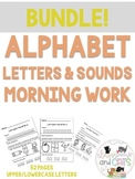 BUNDLE! Morning Work Kindergarten letters and sounds worksheets