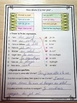 BUNDLE - Les grandes vacances (120 pages) - exercices, cartes des questions, PPT