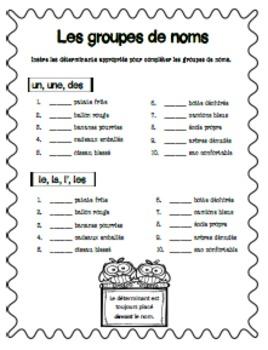 BUNDLE : Les noms et les déterminants - en français (French)