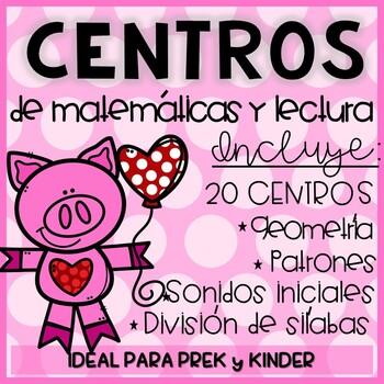 BUNDLE MATEMATICAS 2 PreK/Kinder: Actividades CENTROS de San Valentín FEBRERO