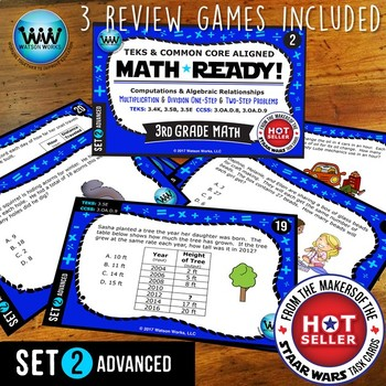 BUNDLE~MATH READY 3rd Grade Task Cards: Multiply/Divide 1-Step & 2-Step Problems