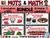 Mathématiques de Noël - résolutions de problèmes - French Christmas Math BUNDLE