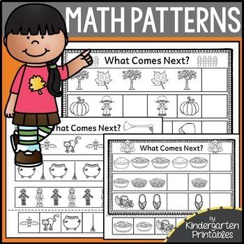 BUNDLE: Math Patterns