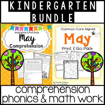 BUNDLE: May Comprehension and May Print & Go Pack