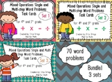 BUNDLE! Mixed Operations Single & Multi-Step Word Problems