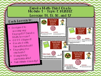 BUNDLE Module 1 Topic E Eureka Math Third Grade SmartBoard Lessons 14-17