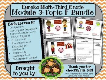 Module 3 Topic F Worksheets & Teaching Resources | TpT