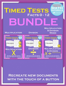 BUNDLE! Multiplication & Division Facts (0-12) - Automatic Generator