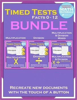 BUNDLE! Multiplication & Division Facts (0-12) - Automatic
