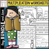 BUNDLE: Multiplication Worksheets