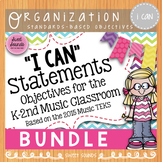 BUNDLE Music I Can Statements: Kindergarten - 2nd Grade {Objectives}