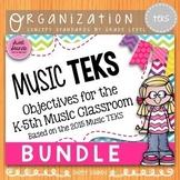 BUNDLE Music Standards TEKS: Kinder-5th