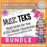 BUNDLE Music Standards TEKS: Kinder-5th