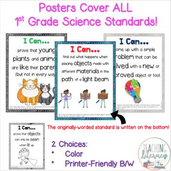 Next Generation Science Standards Grades K, 1, 2 I Can Statement Posters BUNDLE