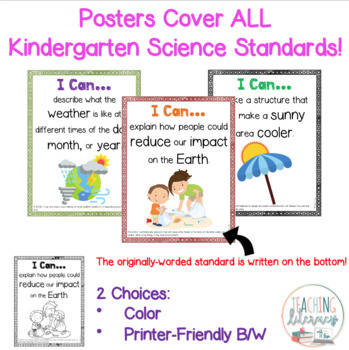 Inspire Science and NGSS Grade K I Can Posters and Vocabulary Word Wall BUNDLE