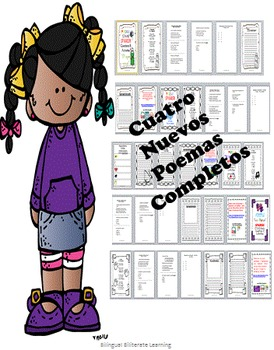 BUNDLE NO PREP NEEDED!  Four NEW Spanish Poems for the price of 3!